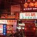 Hong Kong Jour 1