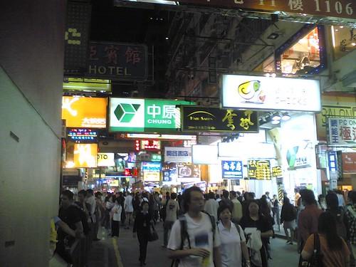Sai Yong Choi Nam Street