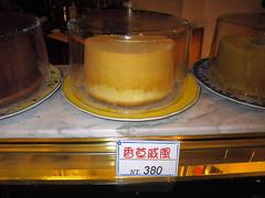 CHIFFON戚風蛋糕