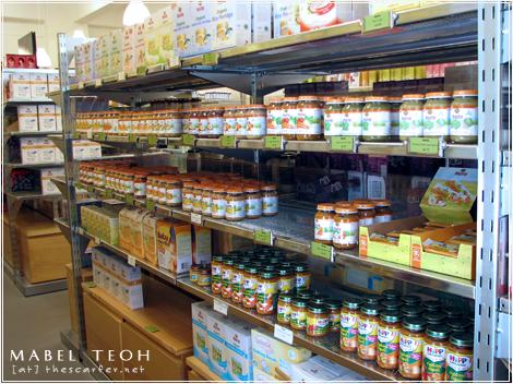 Supernature: Holle's baby food range