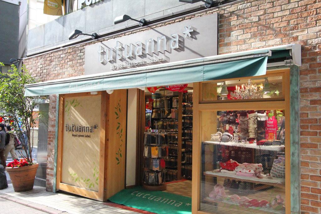 Shibuya Guide (26)
