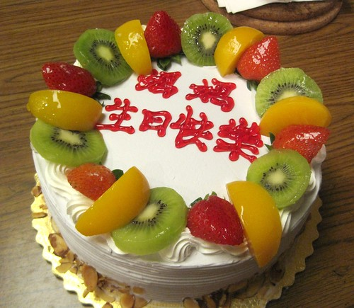 My Sister Bought A Birthday Cake For Mom From JJ Bakery It Was Moms Favorite Taro