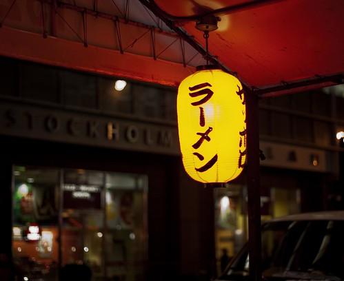 IMAGE: http://farm3.static.flickr.com/2728/4205599232_21feeda366.jpg