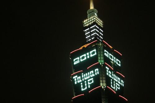 04.2010台灣UP