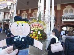Tokyo Disneyland New Year's decorations
