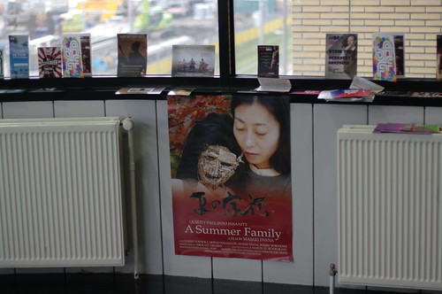 IFFR 2010: A Summer Family poster