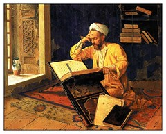 reading the Qur'an (cool-art) Tags: life turkey islam religion medieval empire positive ottoman quran hayat | pozitif