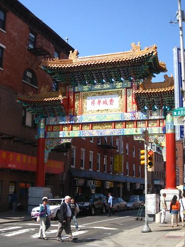 Chinatown at Philadelphia
