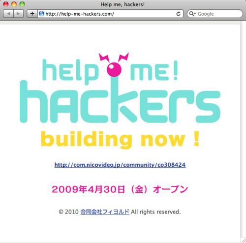 Help me, hackers!
