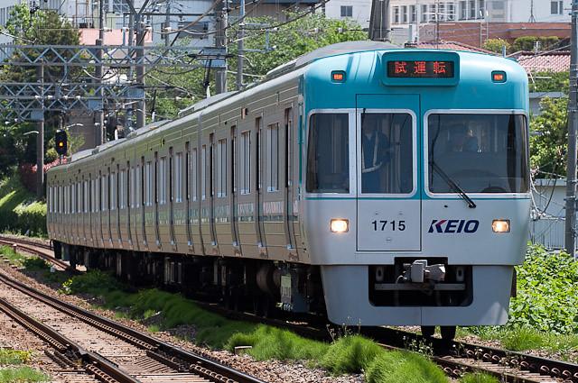 京王電鉄井の頭線1000系1015F 試運転