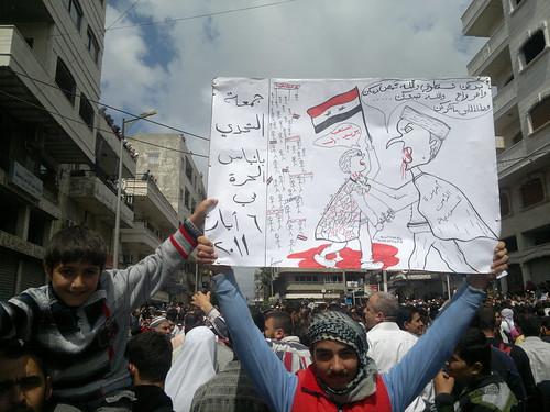 _ Banyas Demos -  / Syria سورية مظاهرات / صور بانياس