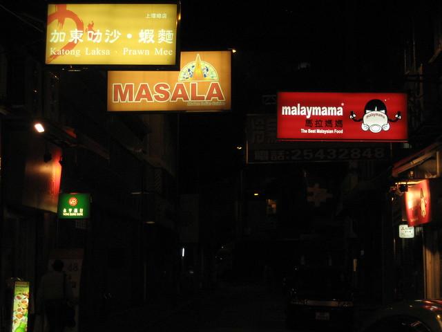 Katong Laksa, Masala and Malaymama at Mercer Street, Sheung Wan, Hong Kong