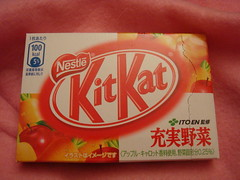 Vegetable Juice KitKat