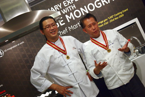 Culinary Experience with GE Monogram by Chef Martin Yan 1