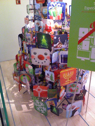 App Tree at Apple store in Roosevelt Field Mall in Long Island
