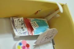 20091113-yoyo小房間的書桌 (2)