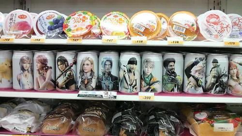 エリクサー缶、セブンに全種類売ってた