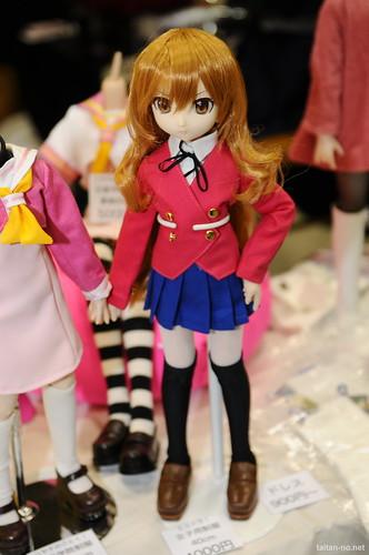 DollsParty22-DSC_9840