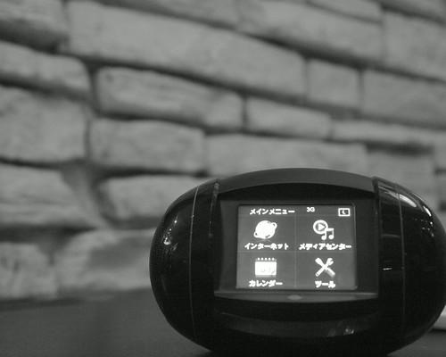 new digital photoframe with wifi system