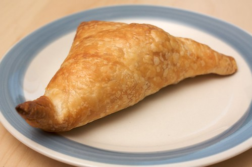 curried vege pasty