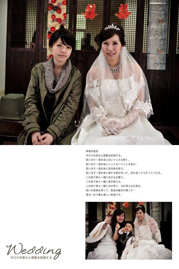 婚禮記錄_11