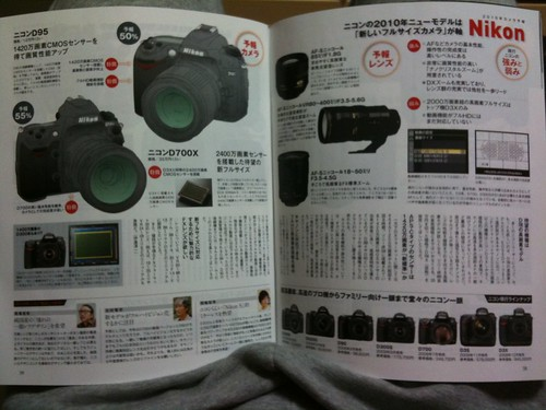 Nikon D700x rumor busted