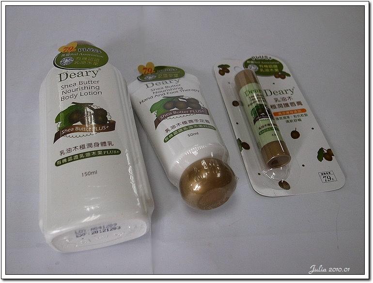 乳油木 (2)
