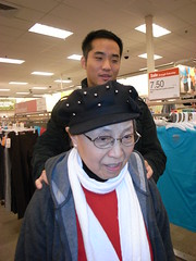 R0017497 (Tricia Wang 王圣捷) Tags: sanfrancisco family target popo