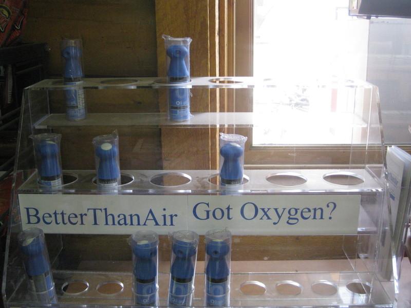 Got Oxygen?