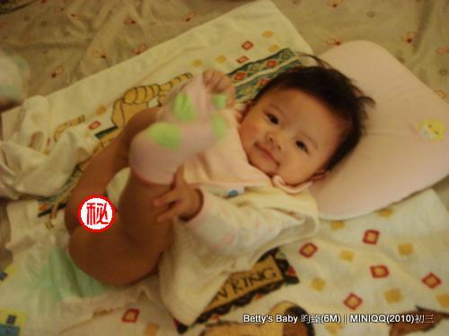 Betty's Baby 20100216-08