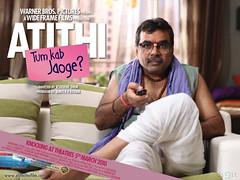 Atithi Tum Kab Jaoge poster