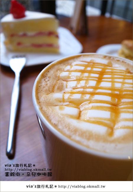 【第36個故事】我在台北富錦街‧朵兒咖啡館33