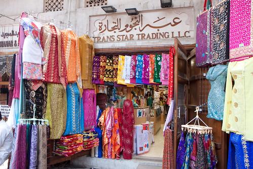 Dubai Textiles