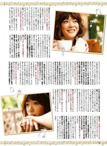 De☆View (2010/01) P.40