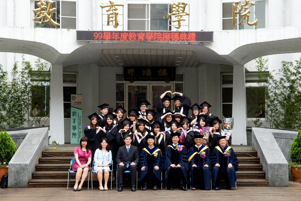政大教育學院 DSC_9819