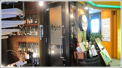 池袋のBar  Photo By CANON PowerShot S90