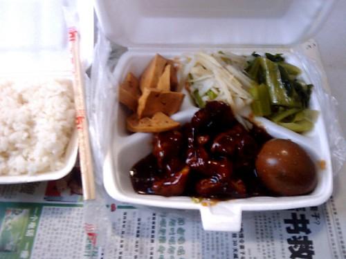 苏州小排饭