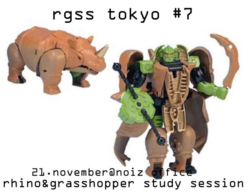 RGSS#7 information
