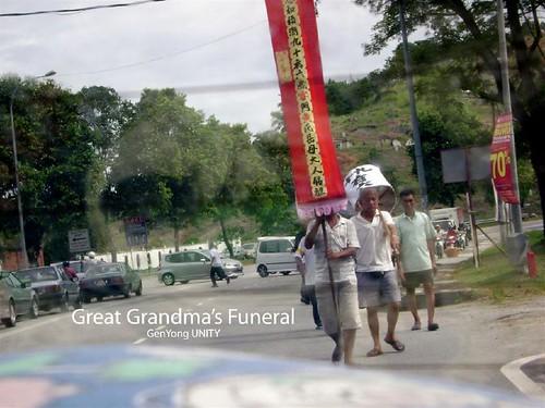 Great Grandma's Funeral 2