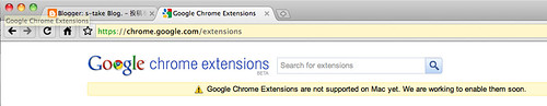 Chrome Mac not support Extentions