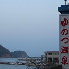 Yunotsu Onsen, Shimane