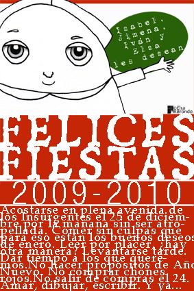tarjeta navidad 2009