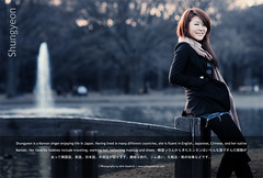 Shungyeon: Korean singer, PR shots made into postcards (Alfie | Japanorama) Tags: cute beautiful japan portraits lens asian nikon pretty young korean postcards nikkor headshots yoyogipark yoyogikoen prshots nikkor50mmf18ais promocards publicityshots promotionalshots nikkor85mmf14afd workingphotographer compositecards photographerinjapan publicityphotosjapan promotionaphotosjapan shungyeon photographyservicesinjapan