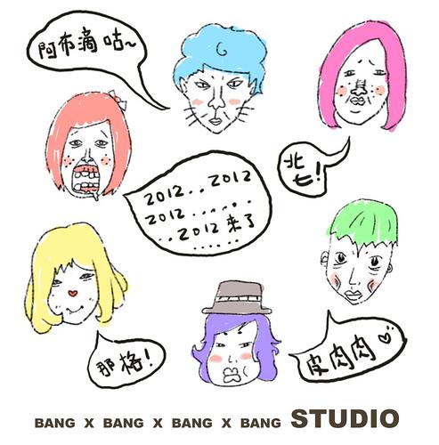 bangx4人頭-calbee-全員