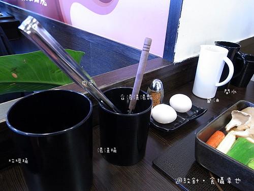 鋤燒吃鍋工具