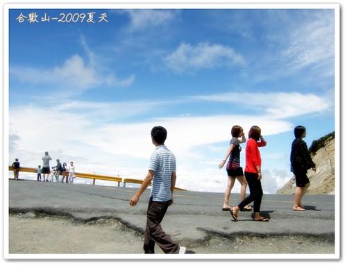 唐妮可☆吃喝玩樂過生活 拍攝的 20090803_合歡山16。