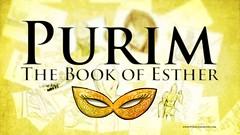 Purim Logo