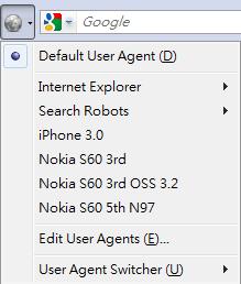 User Agnet Switcher Nokia settings
