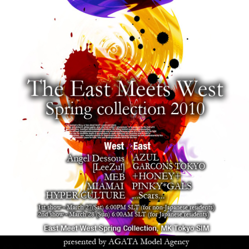 East meets west clothing store