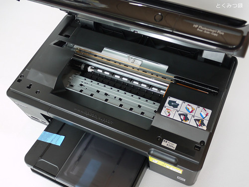 HP Photosmart Plus B209A